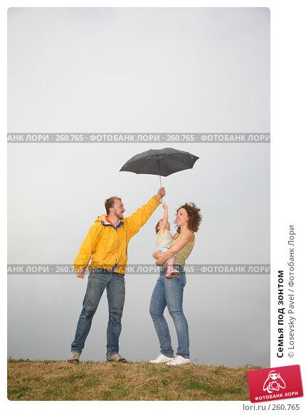 Семья под зонтом, фото № 260765, снято 27 июля 2017 г. (c) Losevsky Pavel / Фотобанк Лори