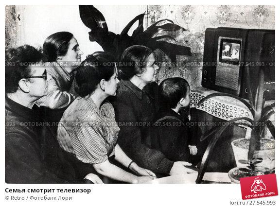 Купить «Семья смотрит телевизор», фото № 27545993, снято 12 января 1954 г. (c) Retro / Фотобанк Лори
