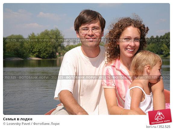 нудисты на природе семьями фото