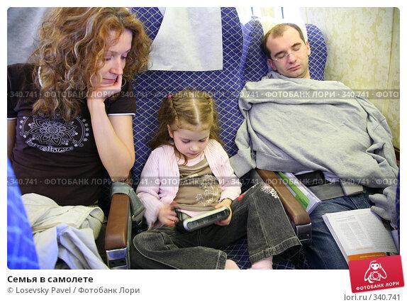 Семья в самолете, фото № 340741, снято 9 августа 2017 г. (c) Losevsky Pavel / Фотобанк Лори