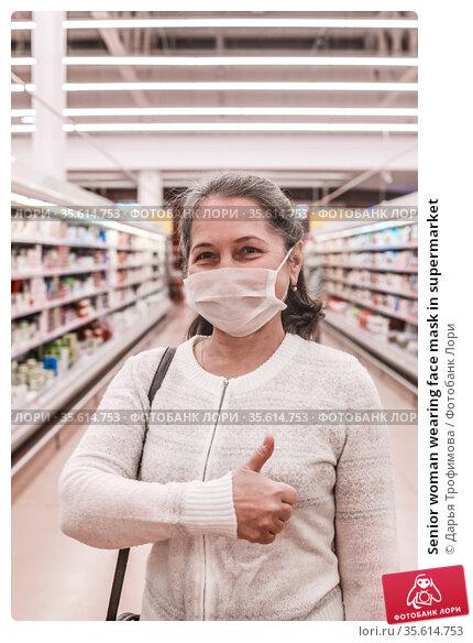 Senior woman wearing face mask in supermarket. Стоковое фото, фотограф Дарья Филимонова / Фотобанк Лори