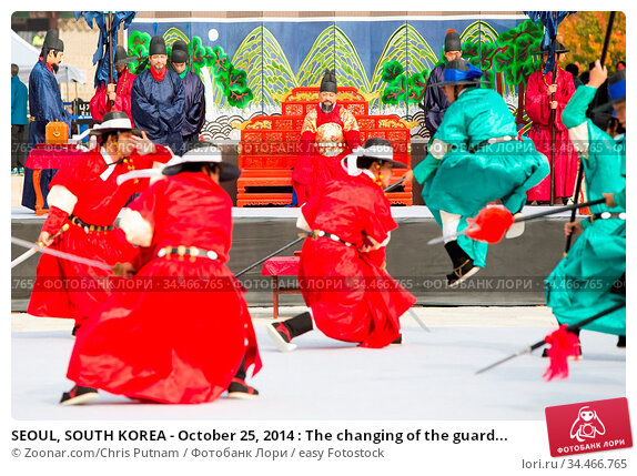 SEOUL, SOUTH KOREA - October 25, 2014 : The changing of the guard... Стоковое фото, фотограф Zoonar.com/Chris Putnam / easy Fotostock / Фотобанк Лори