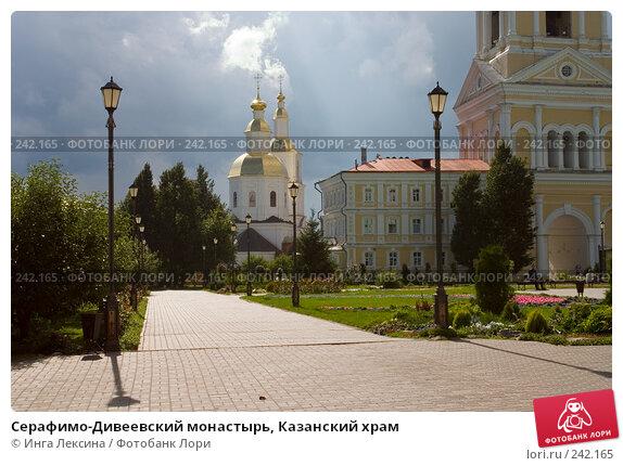 Серафимо-Дивеевский монастырь, Казанский храм, фото № 242165, снято 26 июля 2007 г. (c) Инга Лексина / Фотобанк Лори