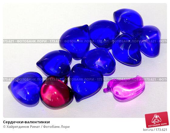 Сердечки-валентинки, фото № 173621, снято 11 января 2008 г. (c) Хайрятдинов Ринат / Фотобанк Лори