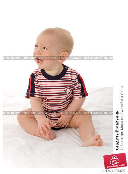 Сердитый мальчик, фото № 108609, снято 8 мая 2007 г. (c) Валентин Мосичев / Фотобанк Лори