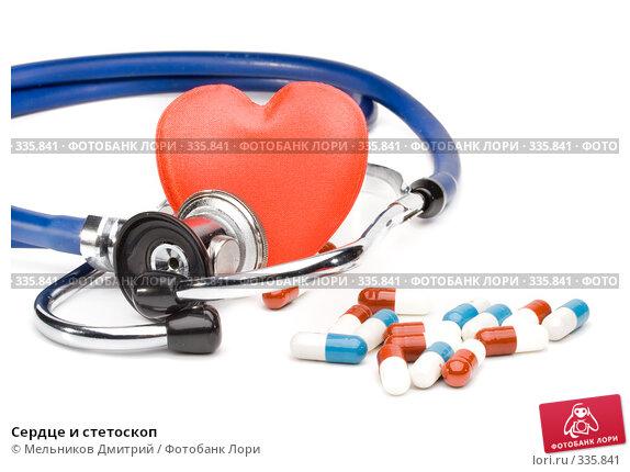 Сердце и стетоскоп, фото № 335841, снято 20 мая 2008 г. (c) Мельников Дмитрий / Фотобанк Лори