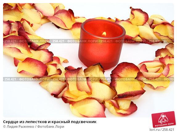 Купить «Сердце из лепестков и красный подсвечник», фото № 258421, снято 12 апреля 2008 г. (c) Лидия Рыженко / Фотобанк Лори