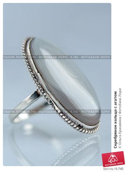 Серебряное кольцо с агатом, фото № 9745, снято 6 августа 2006 г. (c) Ольга Красавина / Фотобанк Лори