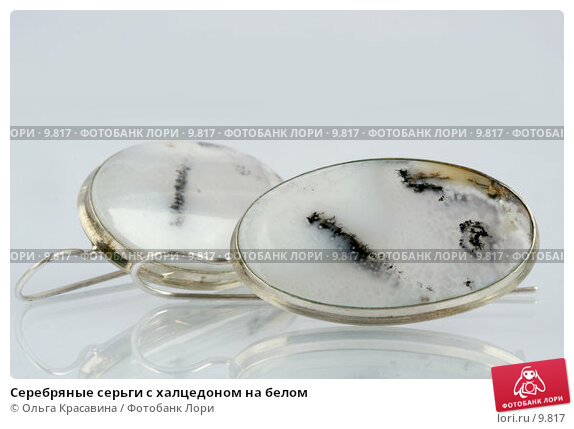 Купить «Серебряные серьги с халцедоном на белом», фото № 9817, снято 6 августа 2006 г. (c) Ольга Красавина / Фотобанк Лори