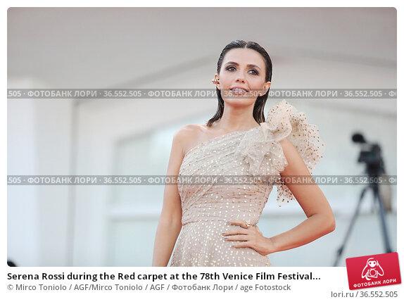 Serena Rossi during the Red carpet at the 78th Venice Film Festival... Редакционное фото, фотограф Mirco Toniolo / AGF/Mirco Toniolo / AGF / age Fotostock / Фотобанк Лори