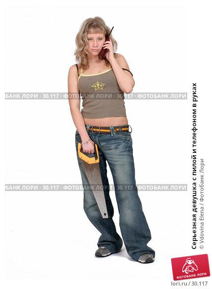 Серьезная девушка с пилой и телефоном в руках, фото № 30117, снято 31 марта 2007 г. (c) Vdovina Elena / Фотобанк Лори