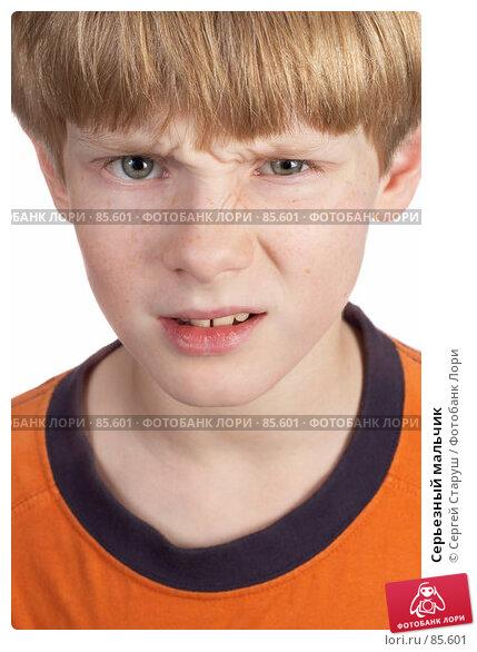 Серьезный мальчик, фото № 85601, снято 3 сентября 2007 г. (c) Сергей Старуш / Фотобанк Лори
