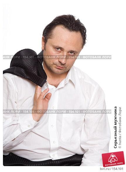 Серьезный мужчина, фото № 154101, снято 11 июля 2007 г. (c) hunta / Фотобанк Лори