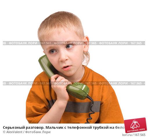 Серьезный разговор. Мальчик с телефонной трубкой на белом фоне, фото № 167565, снято 28 марта 2017 г. (c) AlexValent / Фотобанк Лори