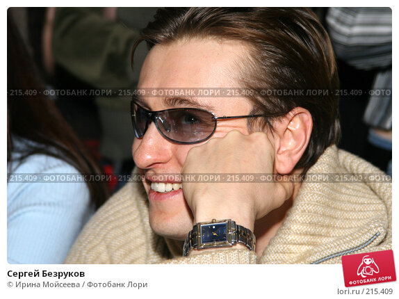 Сергей Безруков, эксклюзивное фото № 215409, снято 4 декабря 2005 г. (c) Ирина Мойсеева / Фотобанк Лори