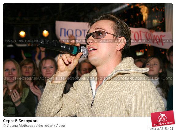 Сергей Безруков, эксклюзивное фото № 215421, снято 4 декабря 2005 г. (c) Ирина Мойсеева / Фотобанк Лори