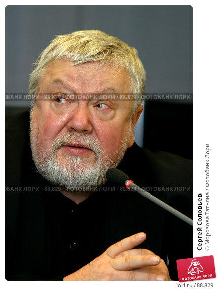 Сергей Соловьев, фото № 88829, снято 7 февраля 2006 г. (c) Морозова Татьяна / Фотобанк Лори