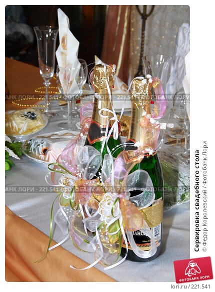 Сервировка свадебного стола, фото № 221541, снято 7 сентября 2007 г. (c) Федор Королевский / Фотобанк Лори