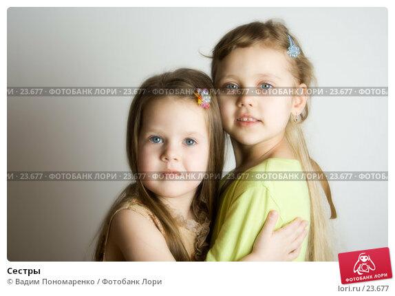 Сестры, фото № 23677, снято 11 марта 2007 г. (c) Вадим Пономаренко / Фотобанк Лори