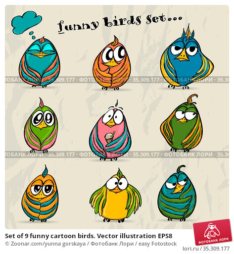Set of 9 funny cartoon birds. Vector illustration EPS8. Стоковое фото, фотограф Zoonar.com/yunna gorskaya / easy Fotostock / Фотобанк Лори