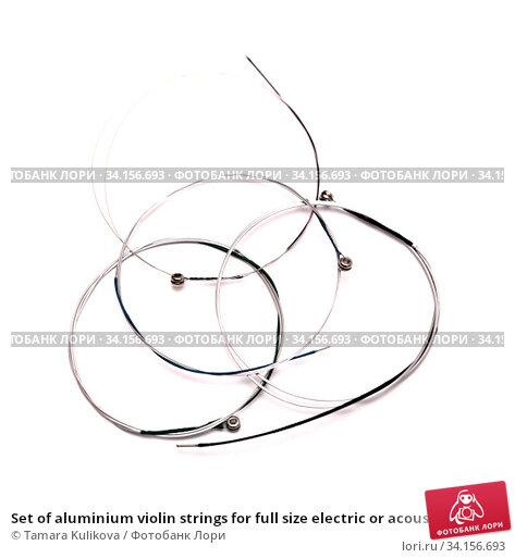 Set of aluminium violin strings for full size electric or acoustic violin. Стоковое фото, фотограф Tamara Kulikova / Фотобанк Лори