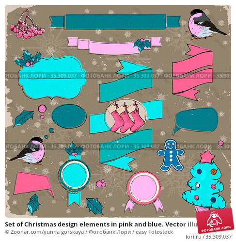 Set of Christmas design elements in pink and blue. Vector illustration... Стоковое фото, фотограф Zoonar.com/yunna gorskaya / easy Fotostock / Фотобанк Лори