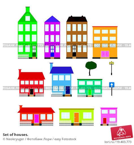 разноцветные домики картинки для детей как разморозили курицу