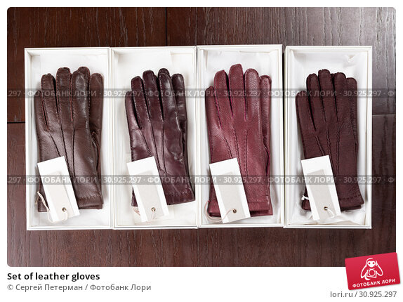 Купить «Set of leather gloves», фото № 30925297, снято 25 июня 2019 г. (c) Сергей Петерман / Фотобанк Лори