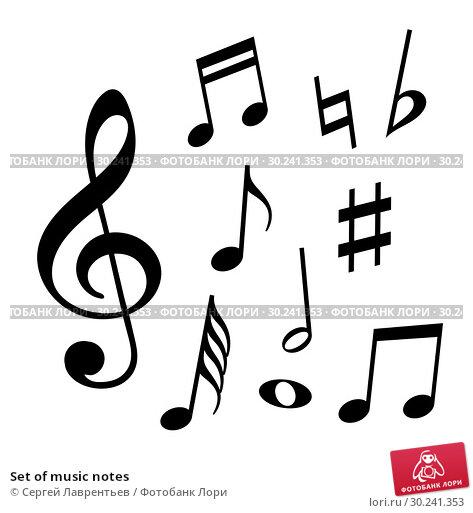 Купить «Set of music notes», иллюстрация № 30241353 (c) Сергей Лаврентьев / Фотобанк Лори