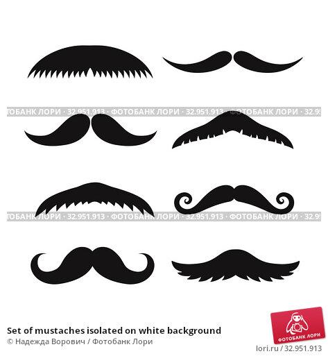 Set of mustaches isolated on white background. Стоковая иллюстрация, иллюстратор Надежда Ворович / Фотобанк Лори