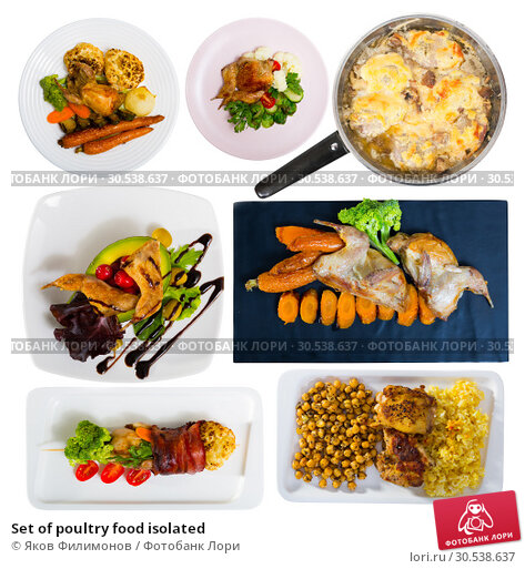 Купить «Set of poultry food isolated», фото № 30538637, снято 25 мая 2019 г. (c) Яков Филимонов / Фотобанк Лори