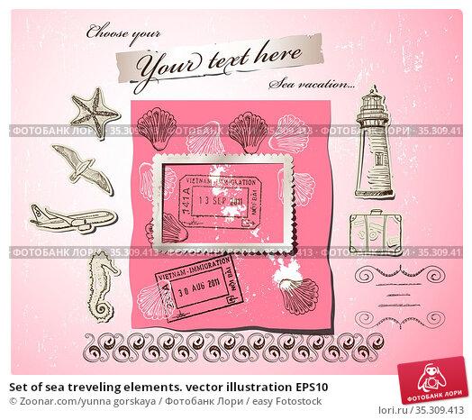 Set of sea treveling elements. vector illustration EPS10. Стоковое фото, фотограф Zoonar.com/yunna gorskaya / easy Fotostock / Фотобанк Лори