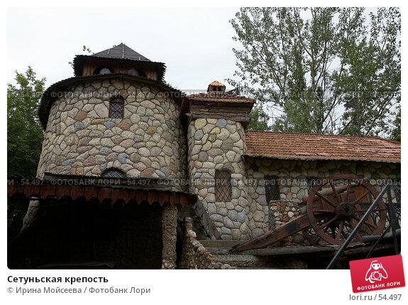 Купить «Сетуньская крепость», эксклюзивное фото № 54497, снято 10 июня 2007 г. (c) Ирина Мойсеева / Фотобанк Лори