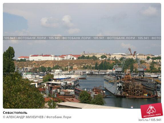 Севастополь, фото № 105941, снято 16 августа 2007 г. (c) АЛЕКСАНДР МИХЕИЧЕВ / Фотобанк Лори