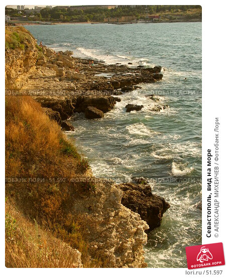 Севастополь, вид на море, фото № 51597, снято 18 июля 2006 г. (c) АЛЕКСАНДР МИХЕИЧЕВ / Фотобанк Лори