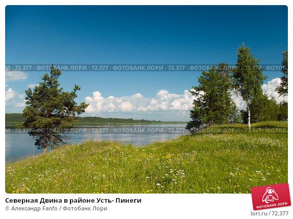 Северная Двина в районе Усть- Пинеги, фото № 72377, снято 1 июля 2007 г. (c) Александр Fanfo / Фотобанк Лори