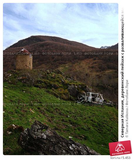 Северная Испания, деревенский пейзаж с разваливающейся машиной, фото № 5453, снято 8 апреля 2006 г. (c) Tamara Kulikova / Фотобанк Лори