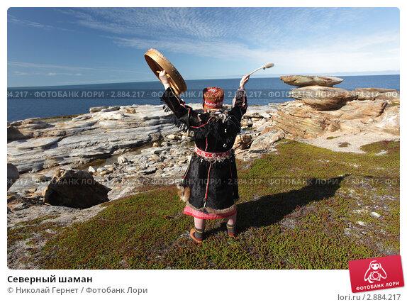 Северный шаман. Стоковое фото, фотограф Николай Гернет / Фотобанк Лори