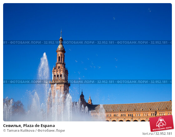 Севилья, Plaza de Espana (2019 год). Стоковое фото, фотограф Tamara Kulikova / Фотобанк Лори
