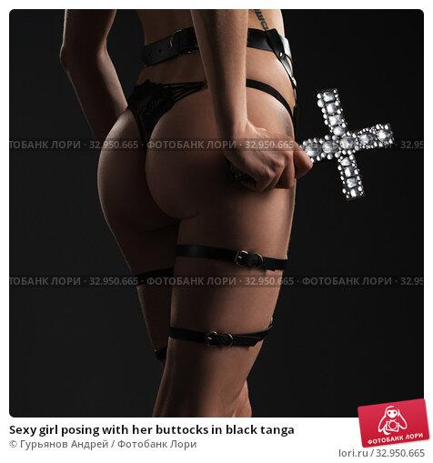 Sexy girl posing with her buttocks in black tanga. Стоковое фото, фотограф Гурьянов Андрей / Фотобанк Лори