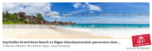 Seychelles Grand Anse beach La Digue island panoramic panorama view... Стоковое фото, фотограф Markus Mainka / easy Fotostock / Фотобанк Лори