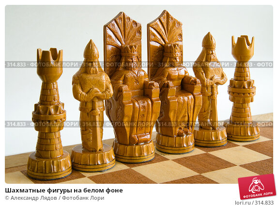 Шахматные фигуры на белом фоне, фото № 314833, снято 8 июня 2008 г. (c) Александр Лядов / Фотобанк Лори