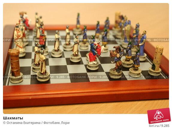 Шахматы, фото № 9285, снято 14 сентября 2006 г. (c) Останина Екатерина / Фотобанк Лори