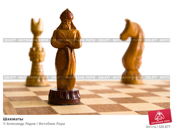 Шахматы, фото № 320877, снято 13 июня 2008 г. (c) Александр Лядов / Фотобанк Лори