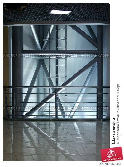 Купить «Шахта лифта», фото № 162341, снято 22 декабря 2007 г. (c) Морозова Татьяна / Фотобанк Лори