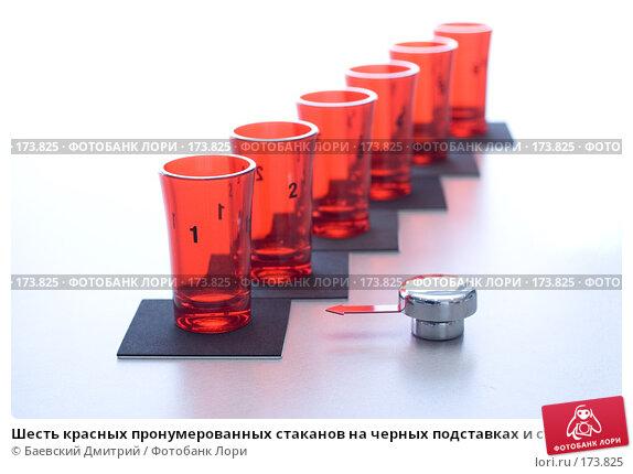 Шесть красных пронумерованных стаканов на черных подставках и стрелка указывает на номер один, фото № 173825, снято 12 января 2008 г. (c) Баевский Дмитрий / Фотобанк Лори