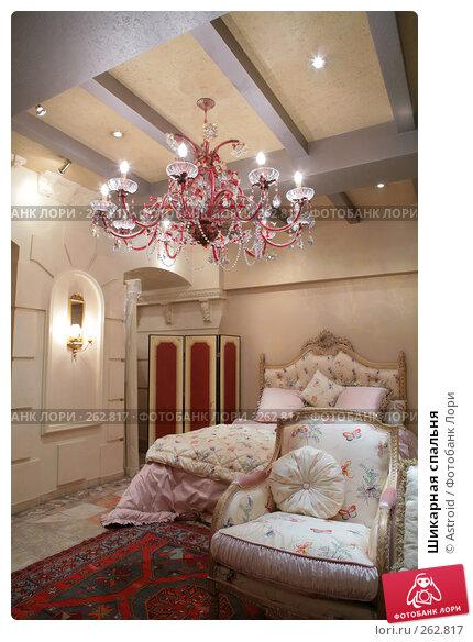 Шикарная спальня, фото № 262817, снято 7 марта 2008 г. (c) Astroid / Фотобанк Лори