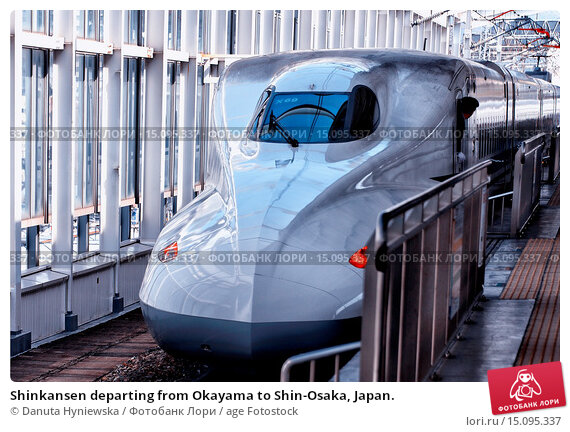 Купить «Shinkansen departing from Okayama to Shin-Osaka, Japan.», фото № 15095337, снято 2 апреля 2014 г. (c) age Fotostock / Фотобанк Лори