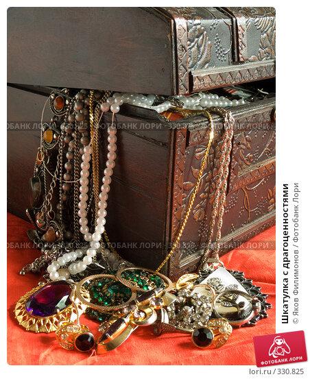 Купить «Шкатулка с драгоценностями», фото № 330825, снято 21 июня 2008 г. (c) Яков Филимонов / Фотобанк Лори