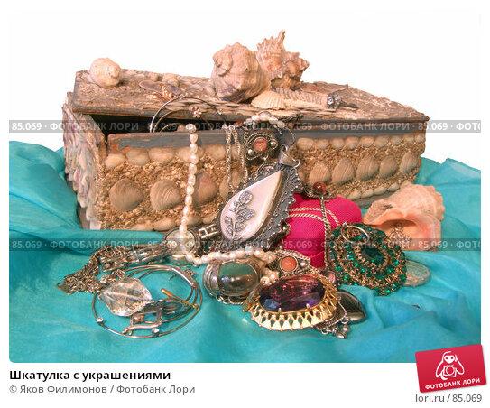 Шкатулка с украшениями, фото № 85069, снято 16 сентября 2007 г. (c) Яков Филимонов / Фотобанк Лори